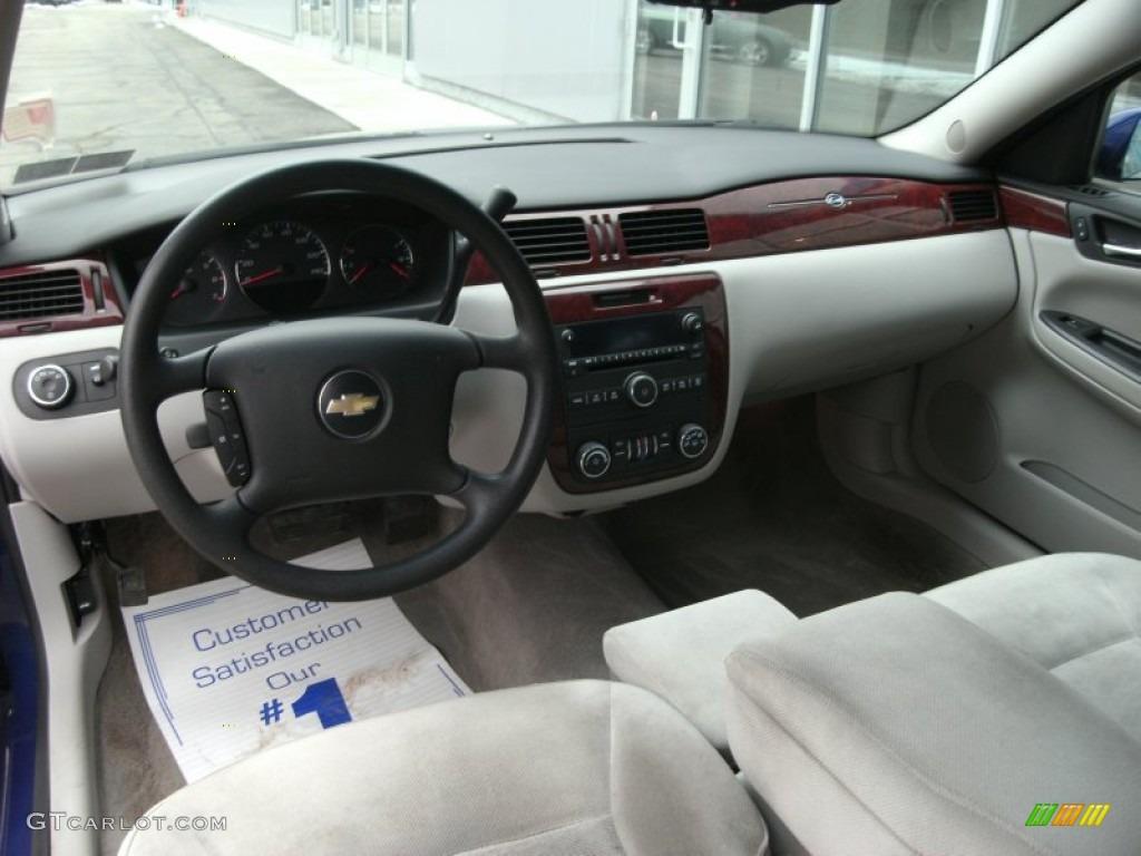 2007 chevy impala interior colors. Black Bedroom Furniture Sets. Home Design Ideas